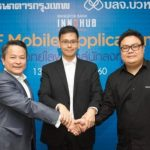 BBLAM issues app to ease transactions